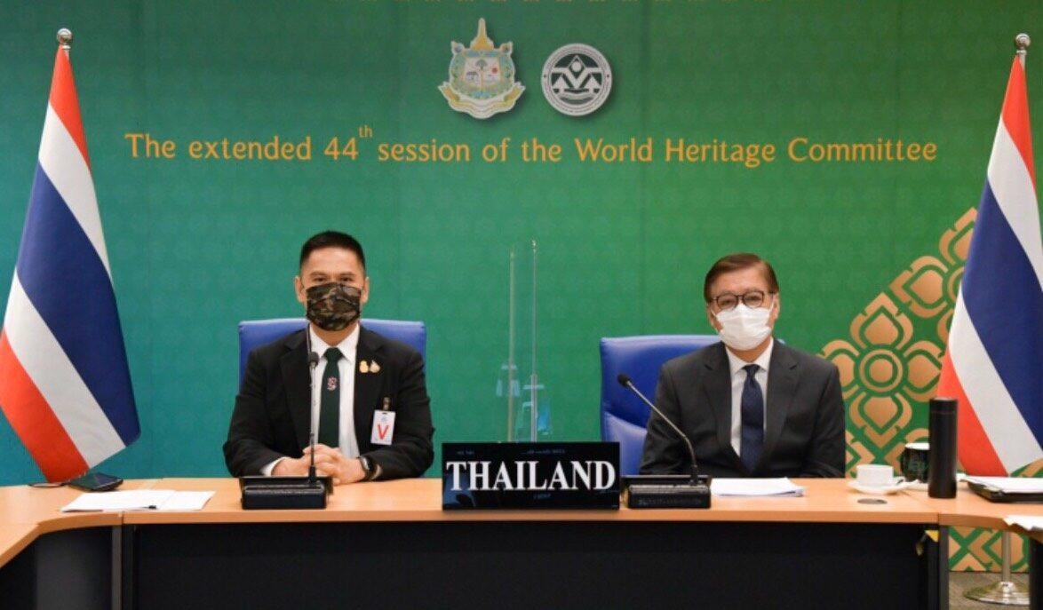 'สีหศักดิ์' หน.คณะผู้แทนไทยในมรดกโลก แจงไทยกับการขึ้นทะเบียน 'แก่งกระจาน'
