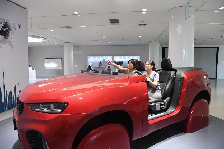 จีนสอบสวนผู้ค้าชิปรถยนต์ กรณีต้องสงสัย 'โก่งราคา'