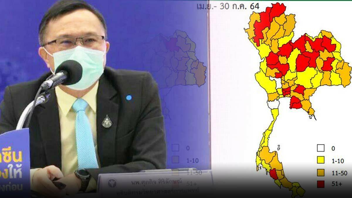 กรมวิทย์ ชี้ เดลตา ครองพื้นที่ 80% ยังไม่พบแลมบ์ดา ในประเทศไทย
