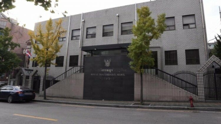 สถานเอกอัครราชทูต ณ กรุงโซลประกาศแผนการฉีดวัคซีนสำหรับชาวต่างชาติในเกาหลีใต้