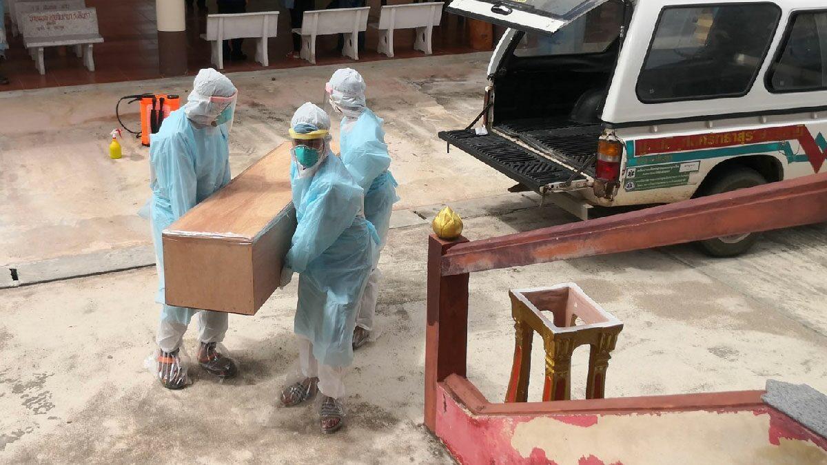 เผาร่าง หญิงป่วยโควิด เสียชีวิตระหว่างเดินทางกลับมารักษาตัวที่บ้าน