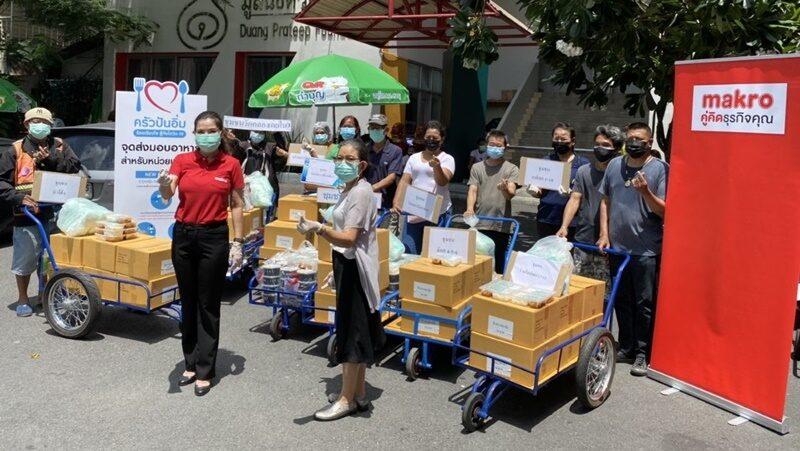"""เริ่มแล้ว! """"ครัวปันอิ่ม"""" ซีพีผนึกกำลังกว่า 100 องค์กรแจกอาหาร 2 ล้านกล่อง ใน 40 จุดทั่วกรุงเทพฯฝ่าวิกฤตโควิด"""