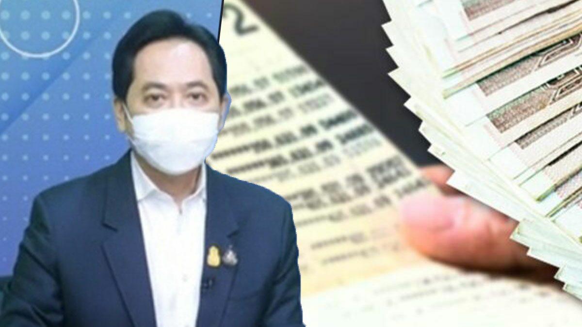 รัฐบาล แจงปรับลดวงเงิน คุ้มครองเงินฝาก วอนปชช.อย่าตื่นตระหนก