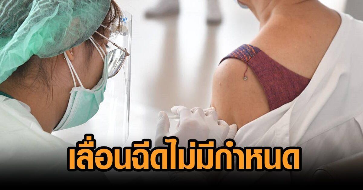 รพ.ปลายพระยา กระบี่ เลื่อนฉีดวัคซีนประชาชนทุกกลุ่ม ไม่มีกำหนด หลังพบติดเชื้อต่อเนื่อง