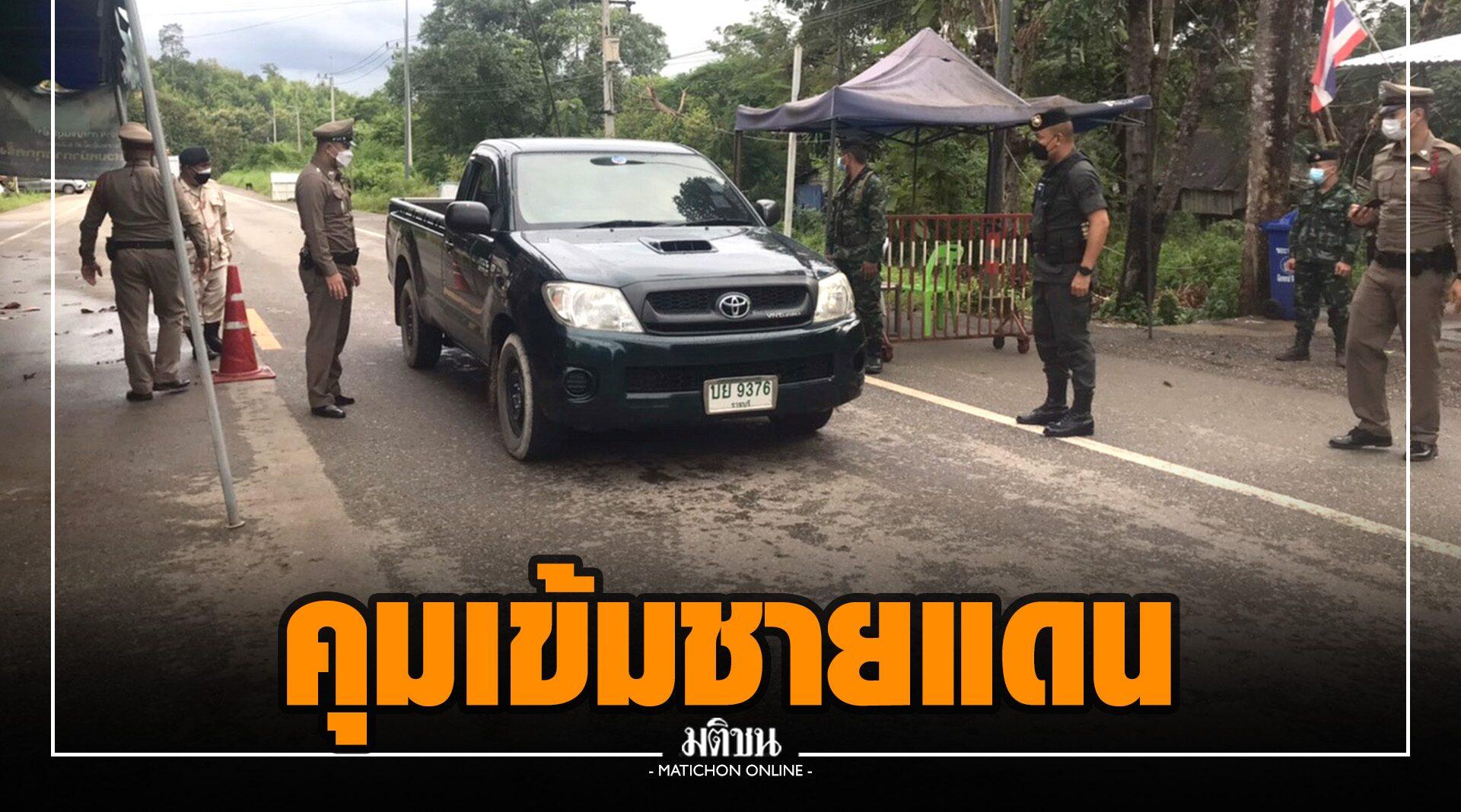 จับกุมแรงงานต่างด้าวชายแดนกาญจนบุรี 981 ราย ผู้นำพา 116 ราย หลังภาครัฐลาดตระเวน