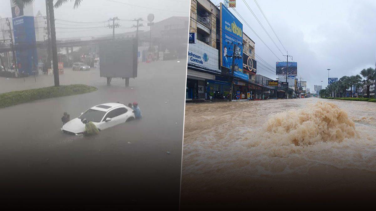 ฝนถล่มพัทยา น้ำทะลักท่วมถนนสุขุมวิท เก๋งขับลุยน้ำจมเกือบมิดคัน