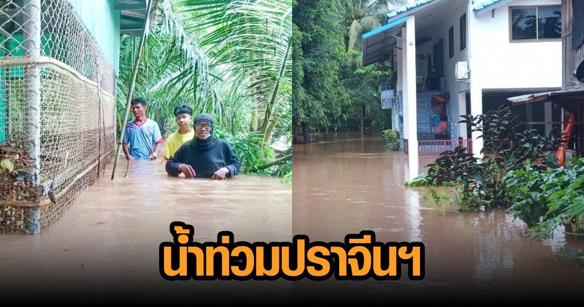 ฝนตกทั้งคืน น้ำป่าเขาใหญ่-ทับลาน ท่วมแล้ว 2 หมู่บ้านตีนเขากว่า 60 หลังคาเรือน