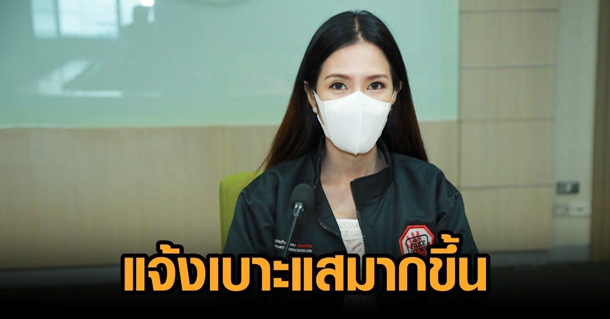 'ดีอีเอส' ปลื้ม คนไทยแจ้งเบาะแสเฟคนิวส์ผ่านไลน์มากขึ้น จากหลักสิบ พุ่งเป็นหลักสิบล้านข้อความ