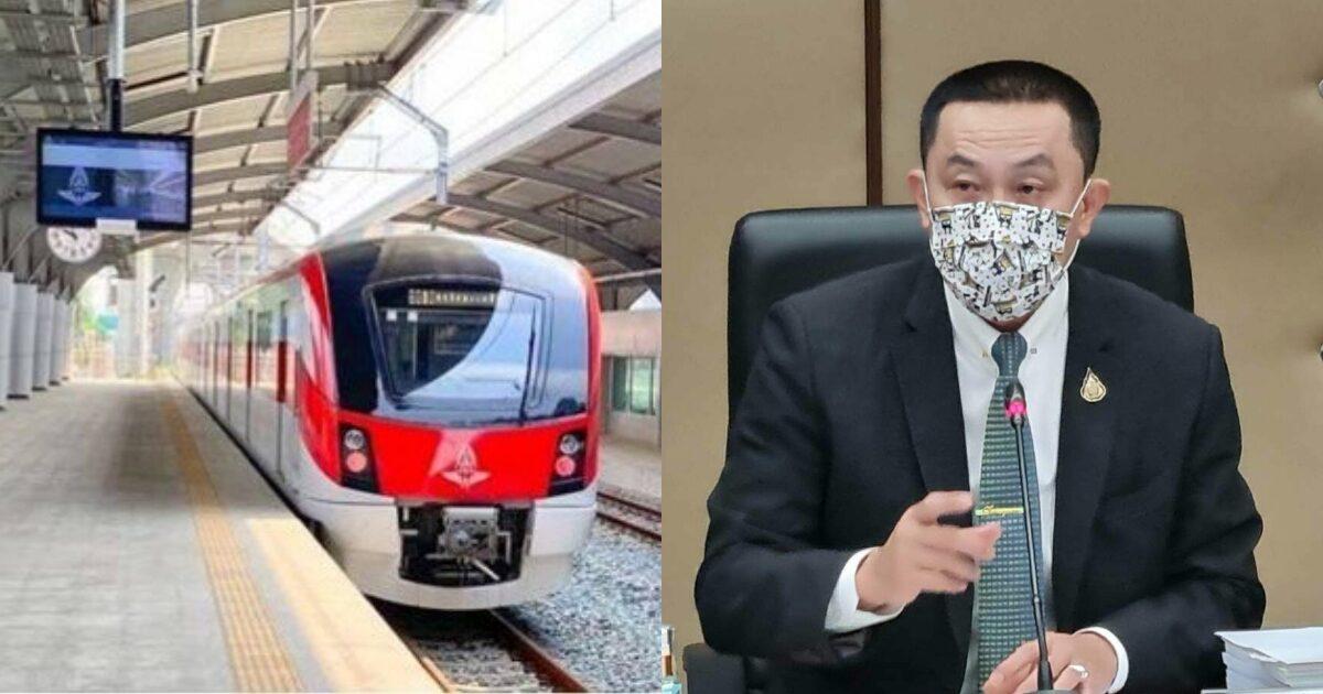 'ศักดิ์สยาม' ติดตามประเมินผลรถไฟฟ้าชานเมืองสายสีแดง กำชับมาตรฐาน เตรียมให้บริการเต็มรูปแบบ