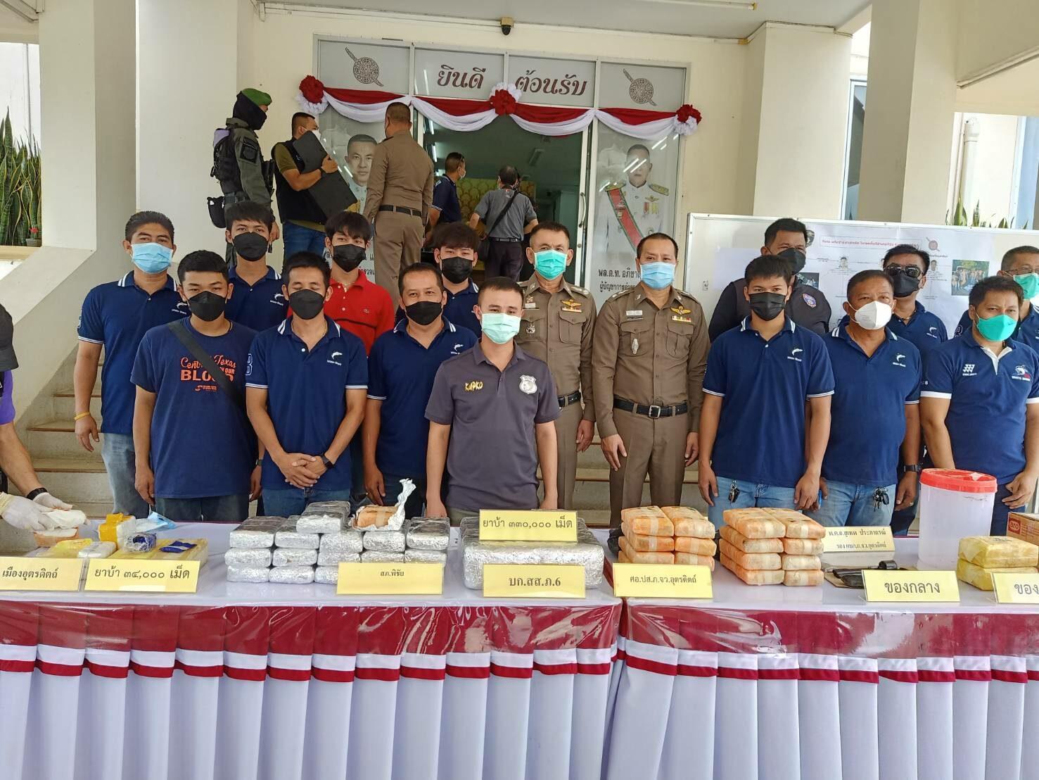 ตำรวจชุดปราบปรามยาเสพติด ภาค 6 ร่วมมือตำรวจอุตรดิตถ์ ทลายเครือข่ายยาเสพติดในเขตพื้นที่