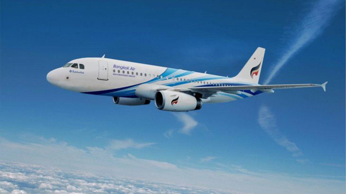 ดีเดย์ 1 ก.ย. บางกอกแอร์เวย์ส เปิดบินในประเทศ 5 เส้นทาง จากสนามบินสุวรรณภูมิ