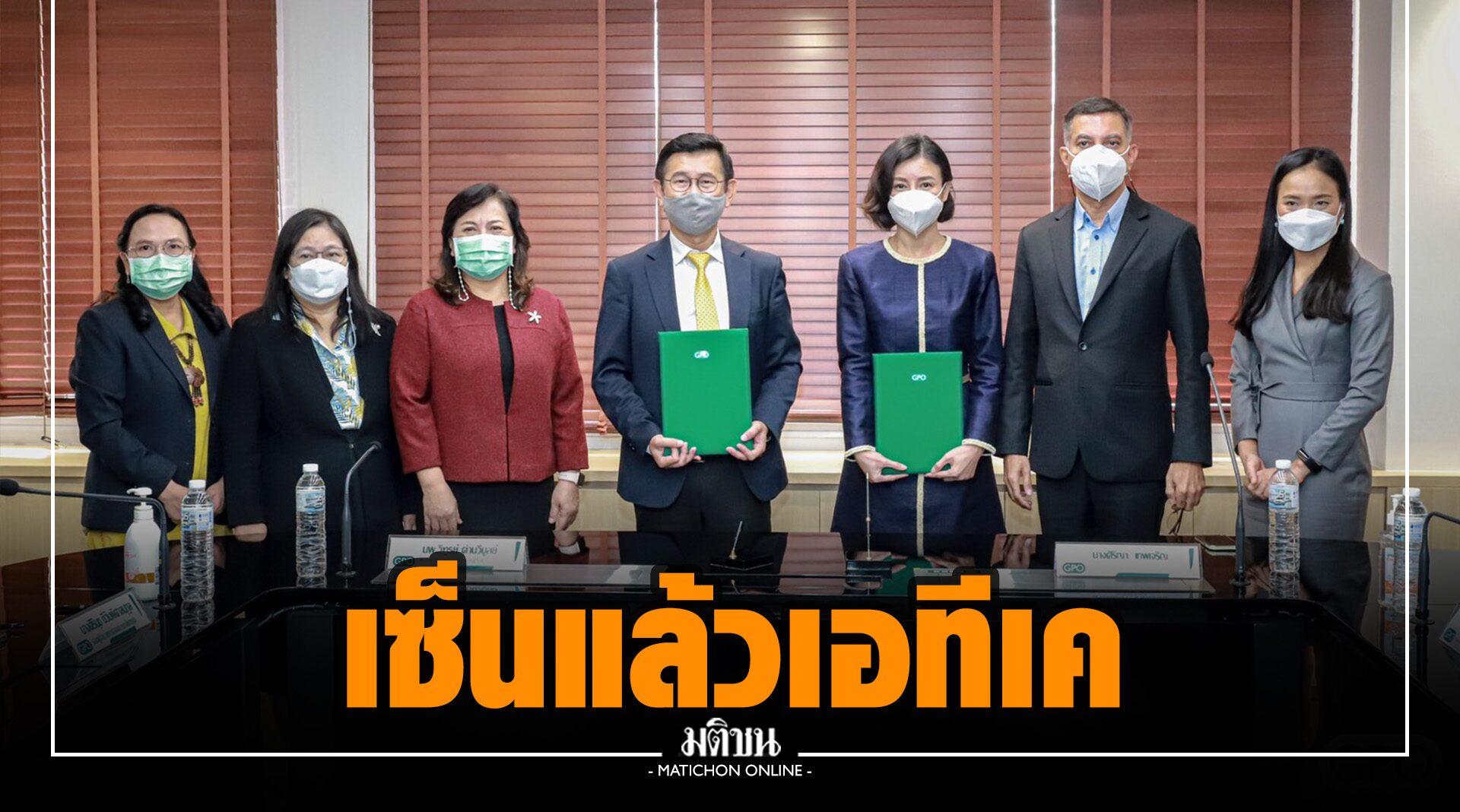 เซ็นแล้ว เอทีเคเล่อปู๋ 8.5 ล. ล็อตแรกถึงไทย 6 ก.ย. เผยเงื่อนไขให้เก็บคืนถ้ามีปัญหาคุณภาพ