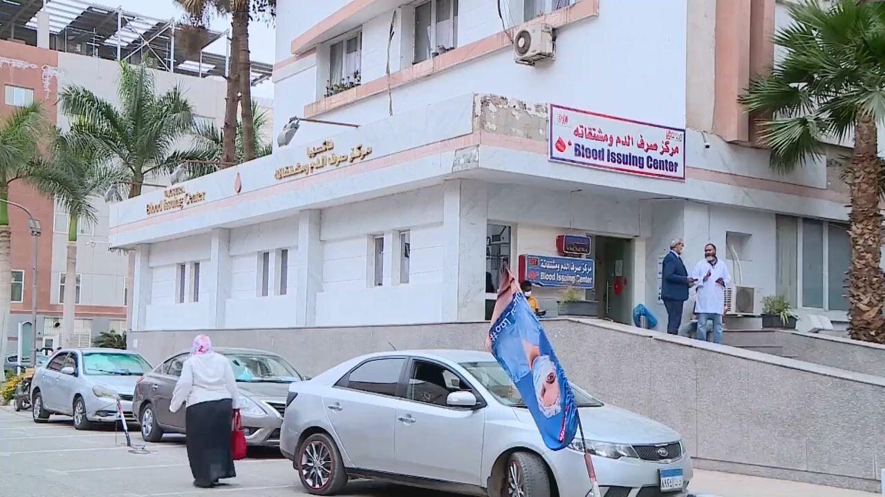 'อียิปต์' เตรียมเปิดโรงงานวัคซีนโควิด-19 ใหญ่สุดในภูมิภาค