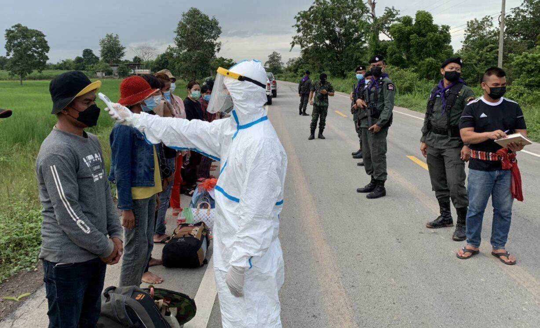 ทหารบูรพา จับชาวกัมพูชา ลักลอบ เข้า-ออก แนวชายแดน จ.สระแก้ว