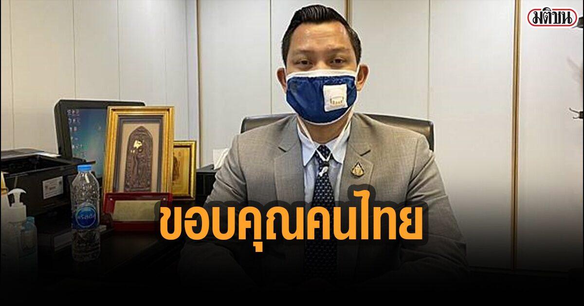 โฆษกรัฐบาล เผย 'นายกฯ' ขอบคุณ คนไทยไว้ใจให้ทำงานเพื่อประเทศต่อ