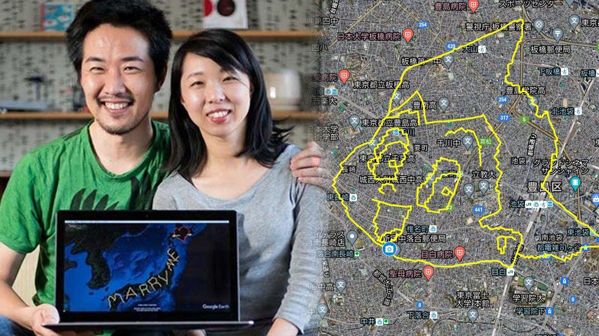หนุ่มญี่ปุ่น เดินทางกว่า 7 พันกิโล เพื่อวางแผนเซอร์ไพรส์ ใช้จีพีเอสขอแฟนสาวแต่งงาน