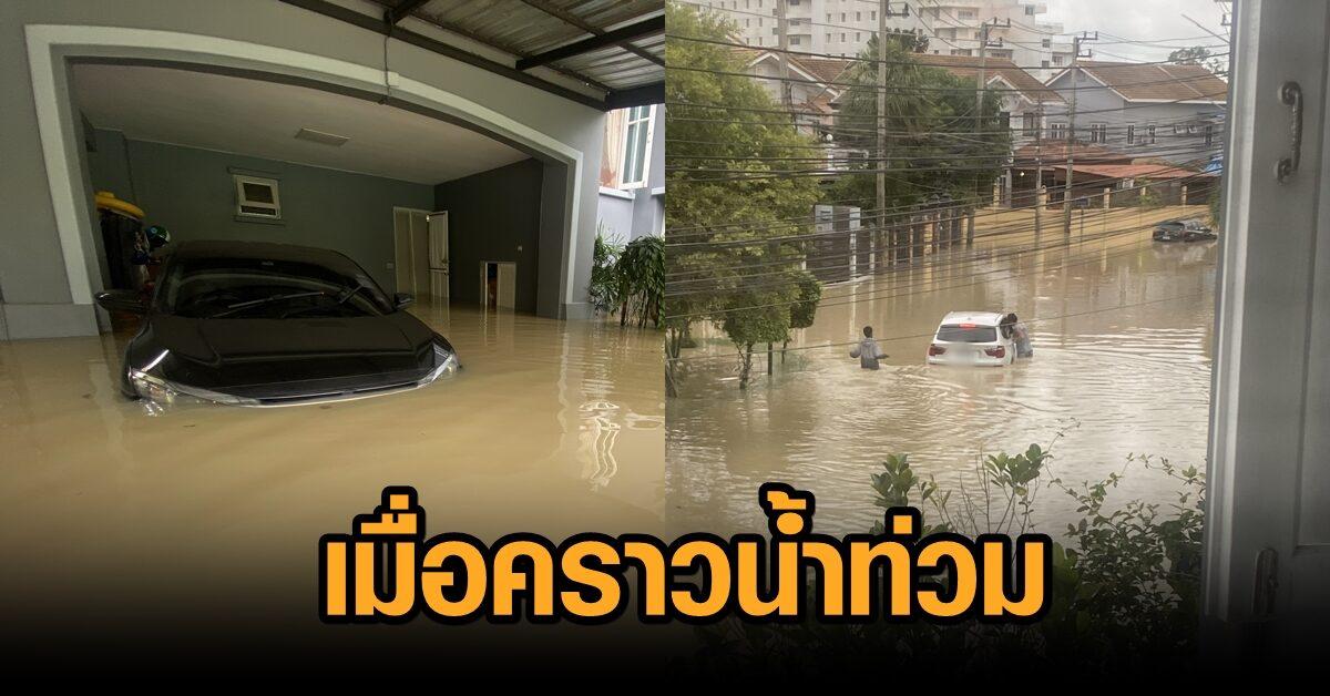 เมืองพัทยาเร่งทำความสะอาดถนน หลังเจอน้ำท่วม ประธานหมู่บ้านเล่านาทีท่วม รถบางคันโดนซัดชนกำแพง