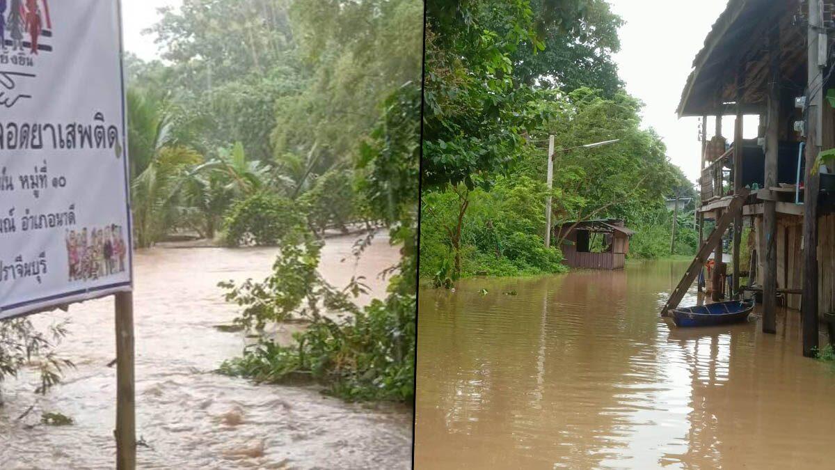 น้ำป่าเขาใหญ่ ทะลักท่วมหมู่บ้าน-ตลาด ชาวบ้านเฝ้าทั้งคืน หวั่นฝนตกหนัก น้ำเยอะกว่าเดิม