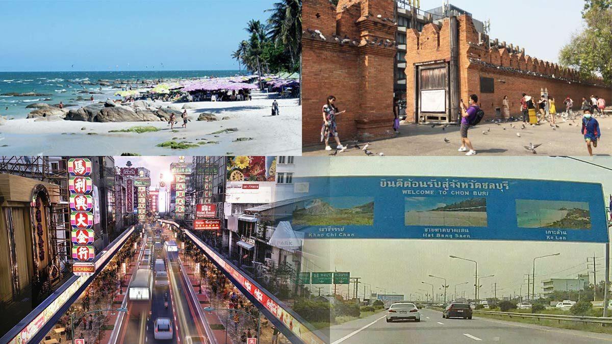 ตุลานี้ เปิด 5 จว.รับนักท่องเที่ยว เผยเปิดเมืองระยะแรกรายได้ 1.6 พันล้าน