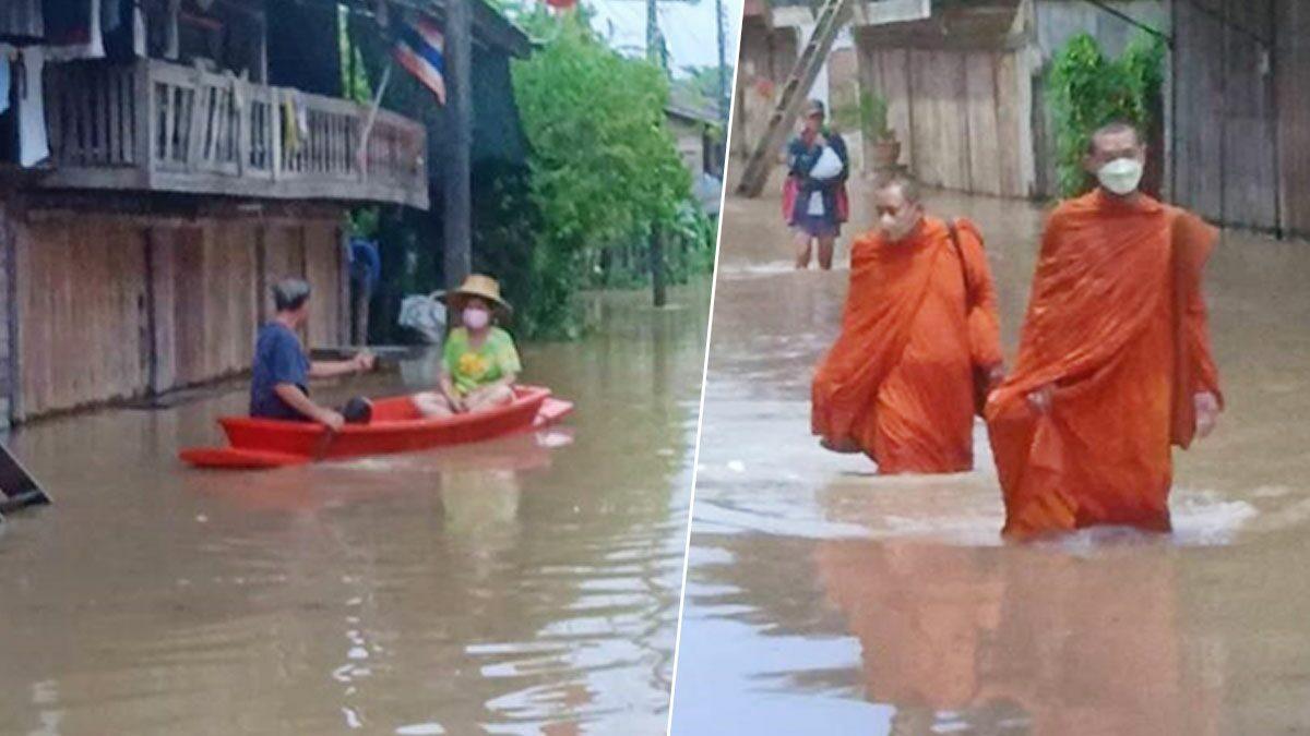 พระลุยน้ำบิณฑบาต! โกนเซิน พ่นพิษ ฝนถล่มปราจีนฯ น้ำท่วม เตือนปชช.