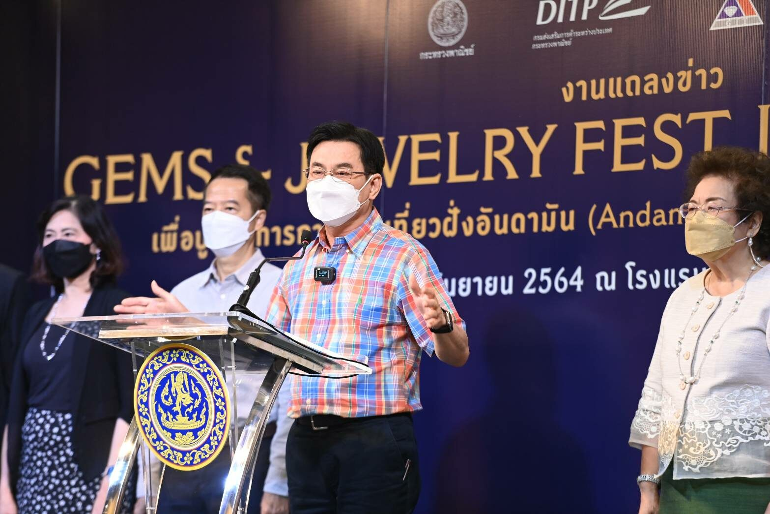 'จุรินทร์' นำ Phuket Gems Fest ช่วยชาติ ชู 4 ยุทธศาสตร์ดึงความร่วมมือ