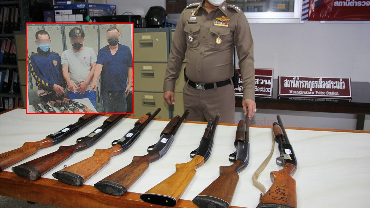 อส. อ้างลักปืนหลวงแค่ 20 กระบอก ตร.รวบคนรับซื้อเพิ่ม ฝากขังทันที