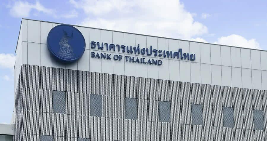 แบงก์ชาติ จับมือ ธนาคารกลางมาเลเซีย เปิดตัว QAB ส่งเสริมการค้า-ลงทุนในอาเซียน
