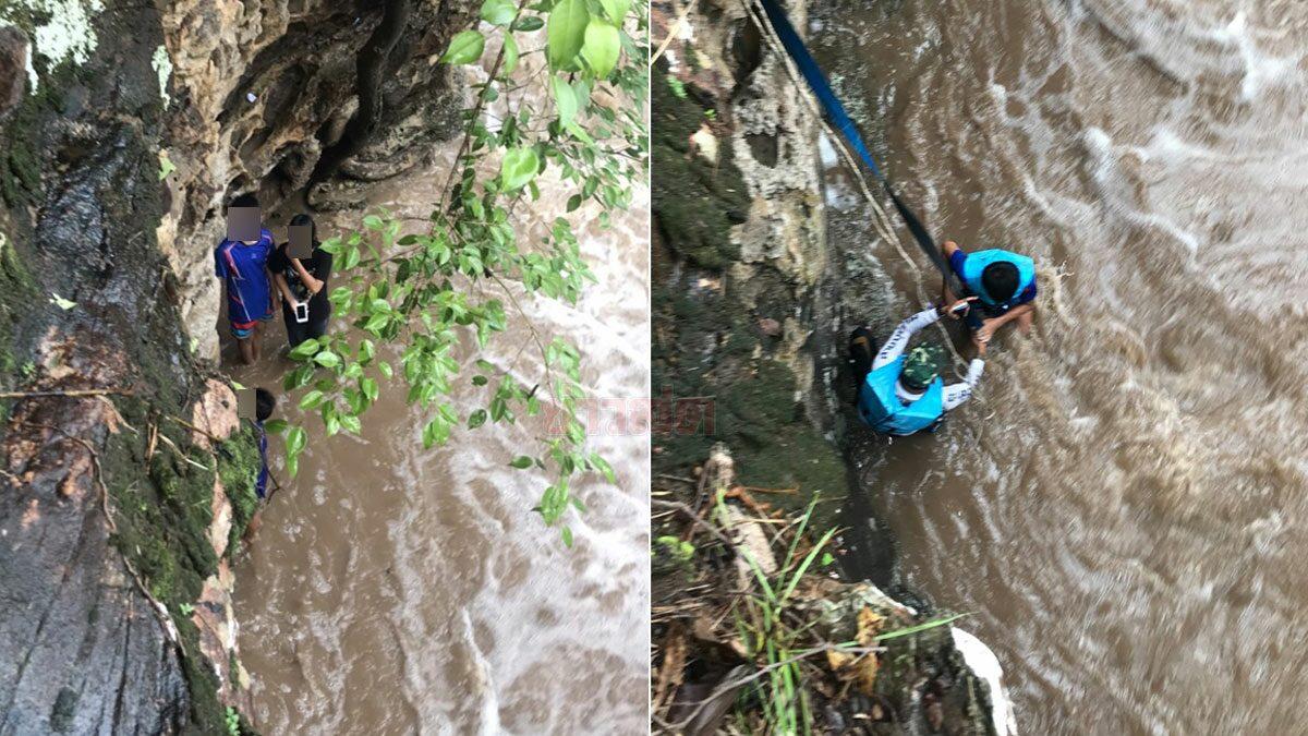 แขวนบนเส้นด้าย! ช่วยระทึกเด็ก 3 ชีวิต ติดน้ำป่าภูพาน เล่านาทีวิกฤต เรียกคนช่วยอยู่ 2 ชม.