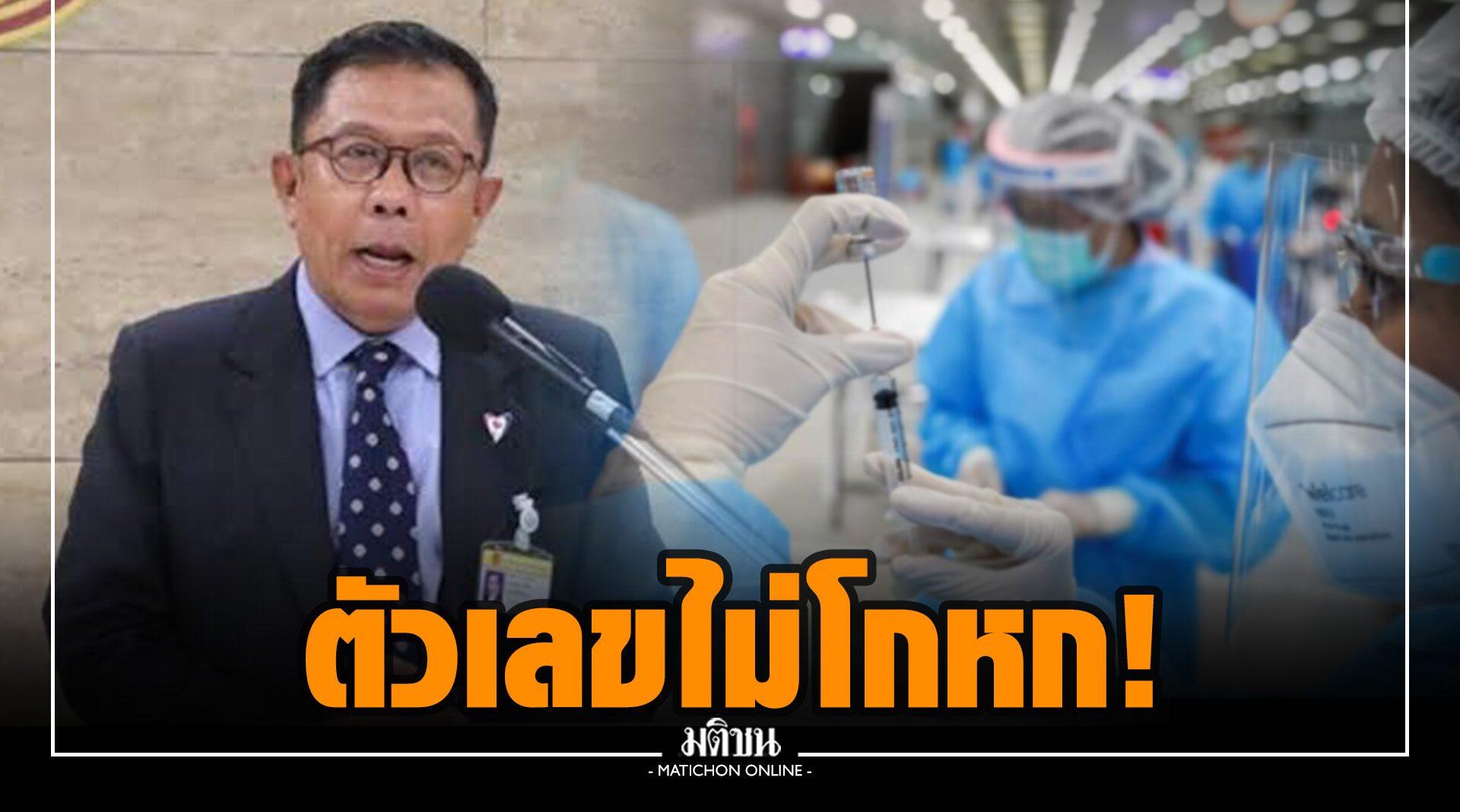 ตัวเลขไม่โกหก! 'ศุภชัย' สวนนักวิจารณ์ พร้อมสดุดีคนทำงาน หลังไทยฉีดวัคซีนโควิด ทะลุ 42 ล้านโดส