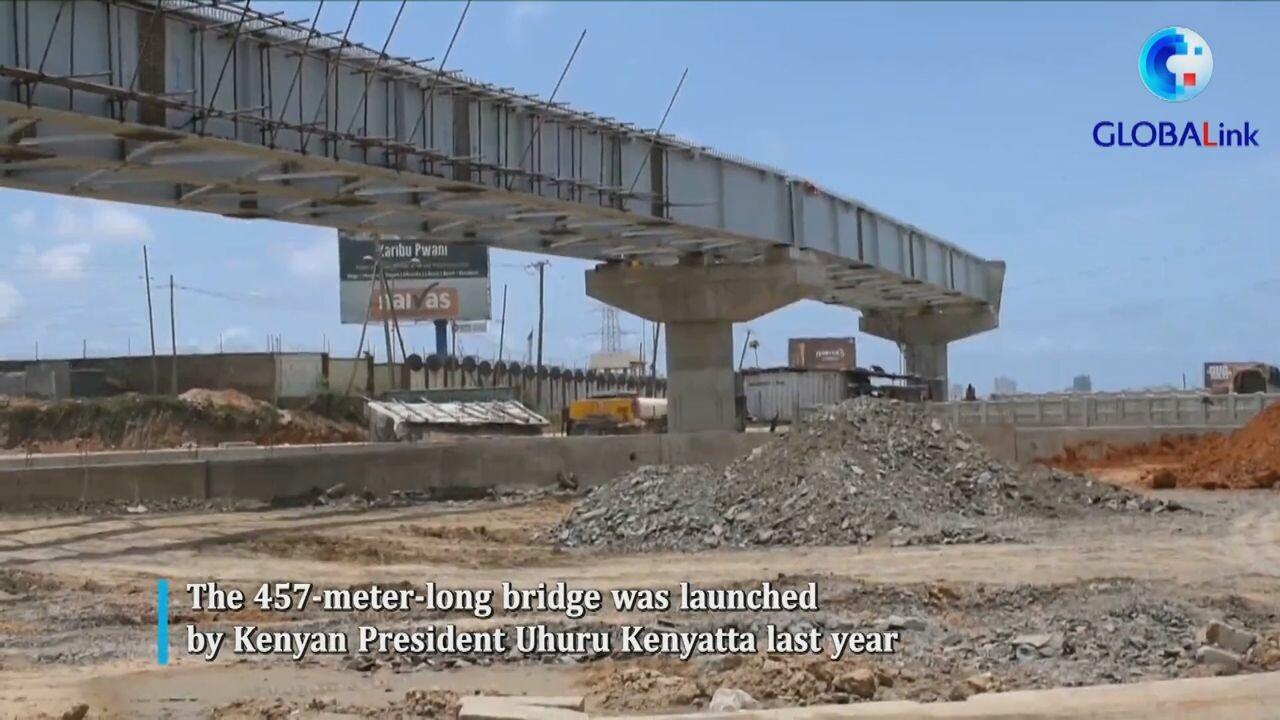 บริษัทจีนเดินหน้าสร้าง 'สะพานเชื่อมเกาะ-แผ่นดินใหญ่' ในเคนยา