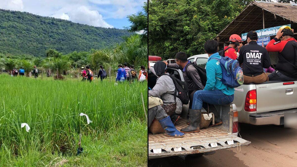 หาย4วันยังไม่พบ! ชายวัย56 ขึ้นภูเขาหาเห็ด ระดมทีมช่วยค้นหานับ100คน