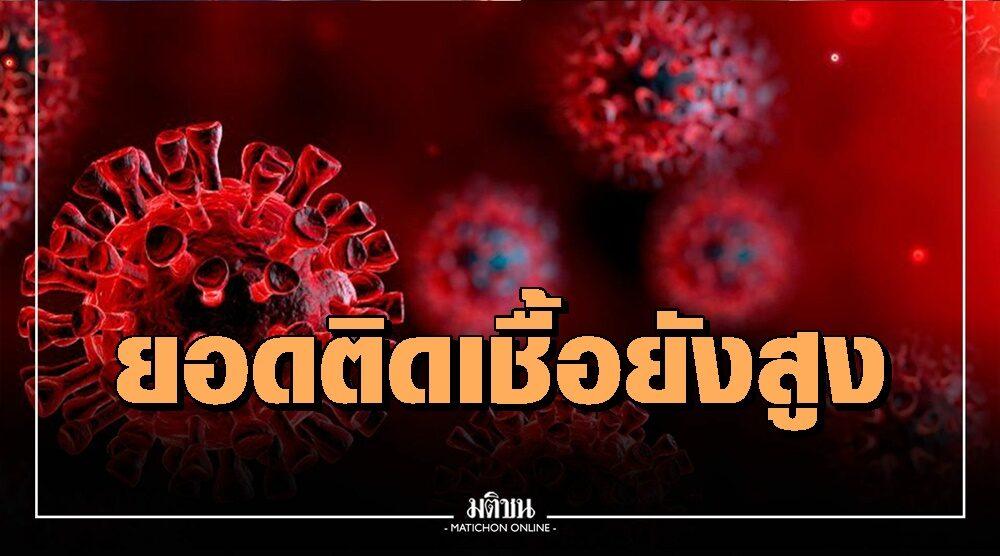 'นนทบุรี'ยังหนัก พบผู้ติดเชื้อเพิ่ม 375 เสียชีวิต 2 ราย ขณะที่ยอดฉีดวัคซีน 832,923 คน