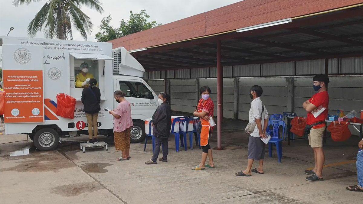 อุดรฯ สั่งปิดตลาด หลังพบแม่ค้าติดโควิด เร่งตรวจหาเชื้อกว่า 400 ราย