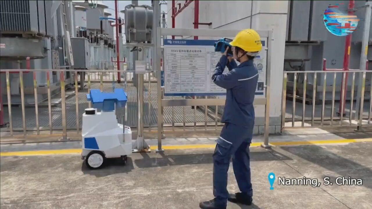 สุดล้ำ! กว่างซีใช้ 'หุ่นยนต์' คุมความปลอดภัยสถานีไฟฟ้า