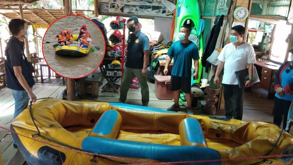 บุกตรวจร้านล่องเรือยาง หลังมีภาพนักท่องเที่ยวโผล่เล่นล่องแก่ง