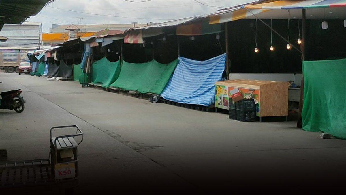 โคราชจับตา 11 คลัสเตอร์ลามตลาดสด -โรงงาน ยอดป่วยใหม่พุ่ง 272 ราย-มีข่าวเศร้า