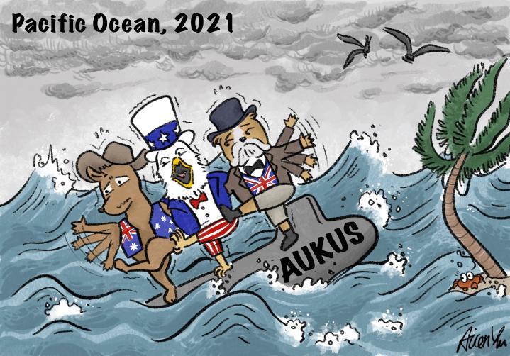 'ฝรั่งเศส' ประณามออสเตรเลีย-สหรัฐฯ ปมดอดซื้อ 'เรือดำน้ำ' ลับหลัง