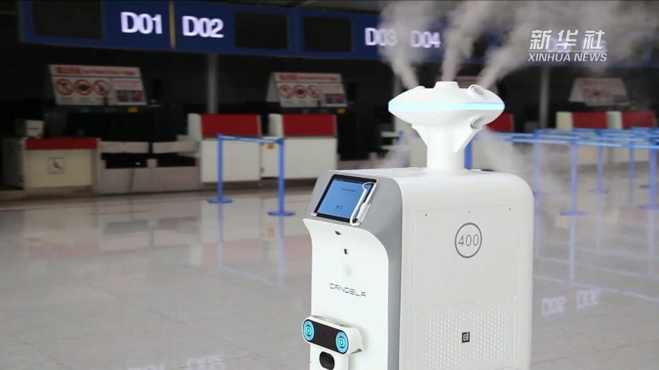 เหอเฝยใช้ 'หุ่นยนต์ฆ่าเชื้อ' สกัดโควิด-19 ในสนามบิน
