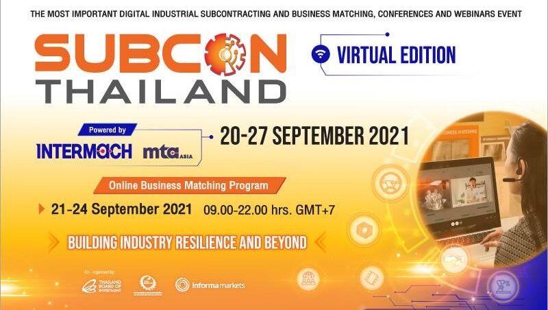 """เริ่มแล้ว! """"SUBCON THAILAND Virtual Edition Powered by INTERMACH and MTA Asia"""" บนออนไลน์เต็มรูปแบบ"""