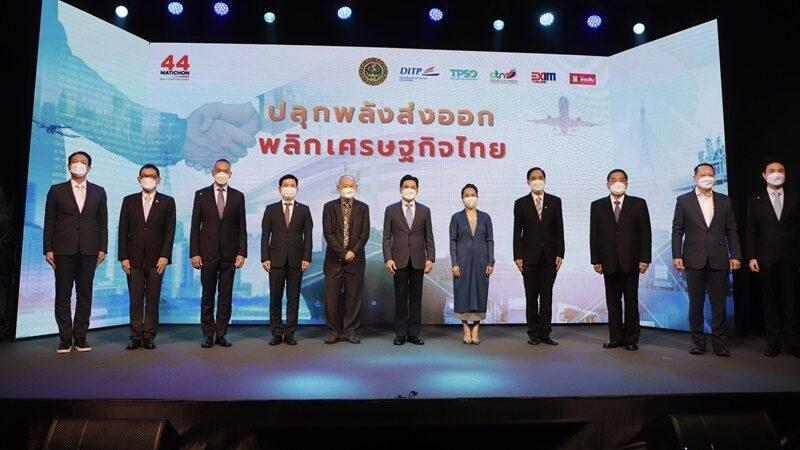 'จุรินทร์'ปลื้มส่งออกโตต่อเนื่องพยุงเศรษฐกิจไทยฝ่าวิกฤตโควิด 7 เดือนทะลุเป้าปลายปีมั่นใจเป็นบวก