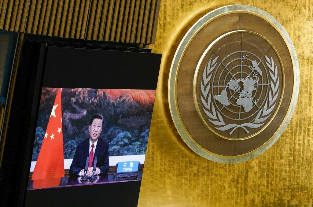 ผู้นำ 'จีน-สหรัฐ' ประกาศคำมั่น ร่วมแก้โลกร้อน