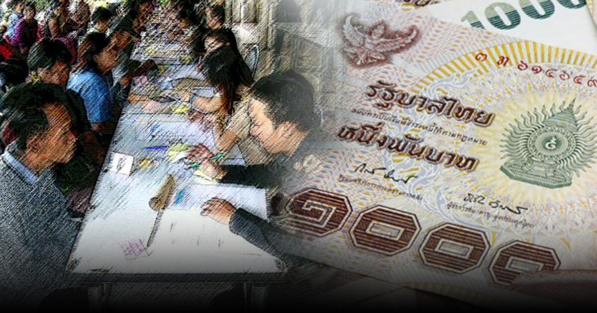 โอนวันนี้เยียวยา5พันม.40ใน13จ.พื้นที่สีแดง ครม.ทุ่ม1.8หมื่นล้านหนุนบัตรคนจน เดินหน้าเฟส3 ทัวร์เที่ยวไทย