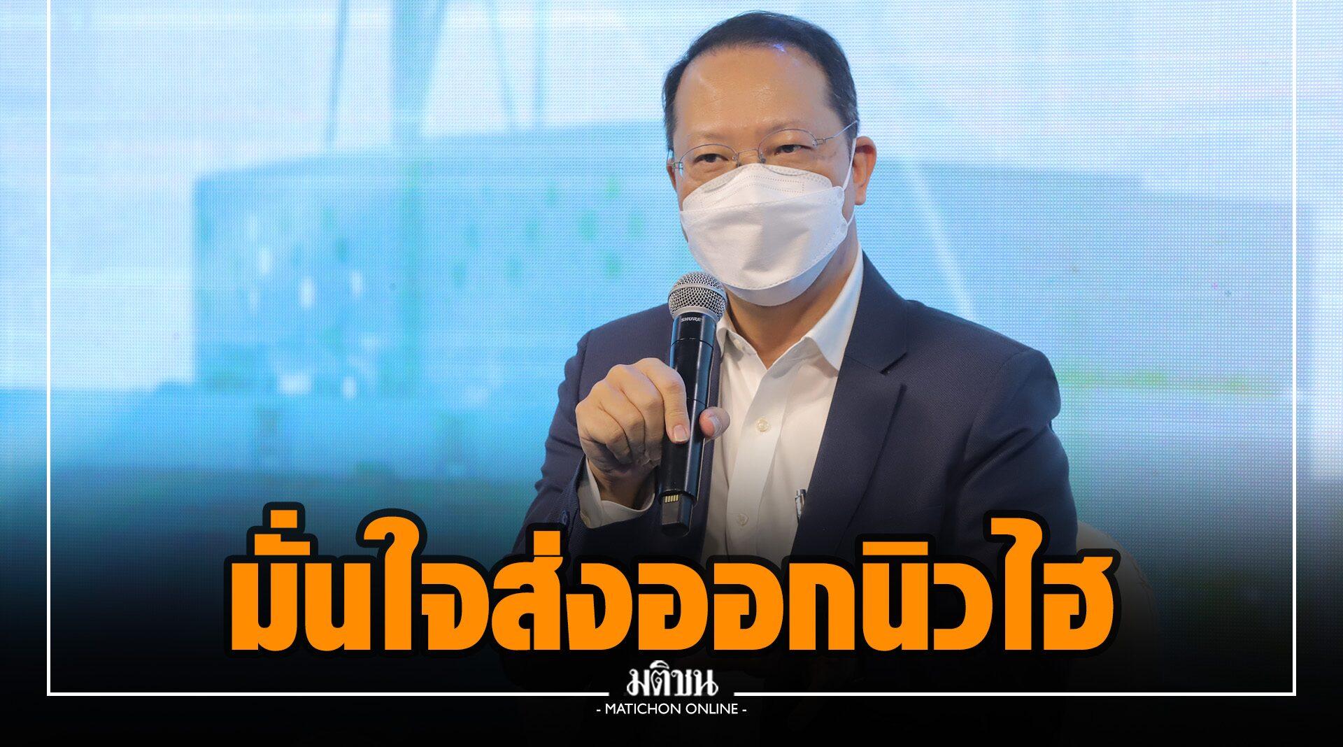 ส.เครื่องนุ่งห่มไทย มั่นใจส่งออกนิวไฮ 10% หลังปี63 จุกร่วงยกแผง