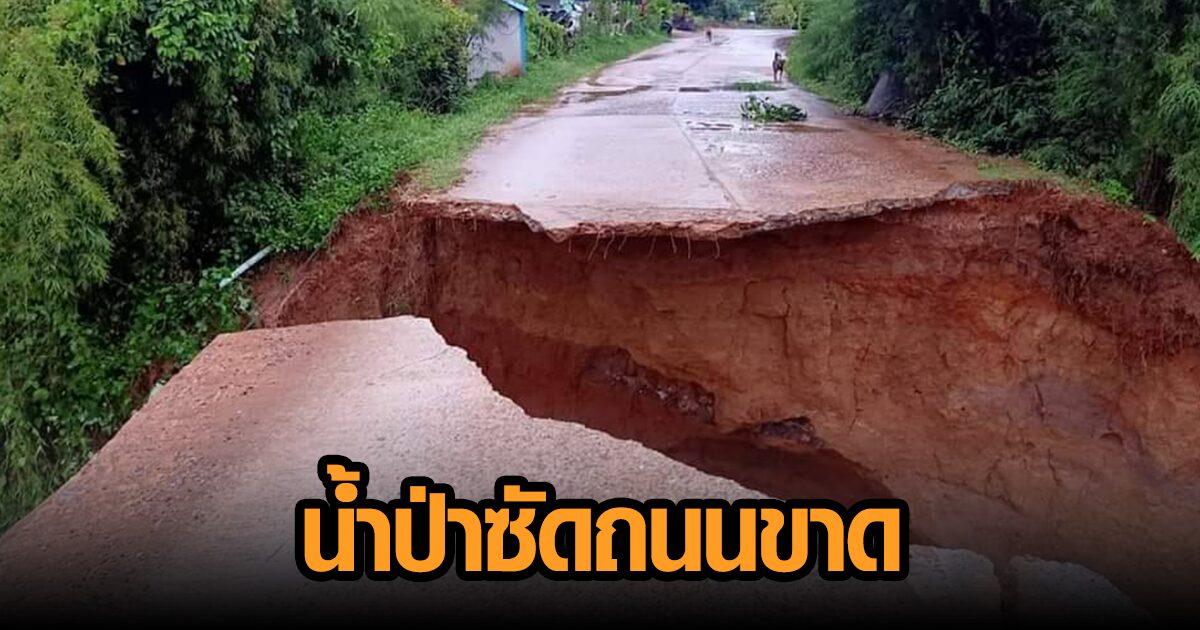 ชัยภูมิอ่วม! น้ำป่าซัด ถนนหลายหมู่บ้านถูกตัดขาด จมนับหมื่นไร่ ฝนยังถล่ม ท่วมหนักรอบ 10 ปี