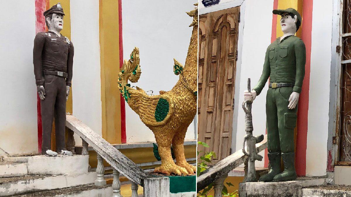 สั่งรื้อแล้ว รูปปั้นทหาร ตำรวจ ยืนเฝ้าหน้าโบสถ์ คาดออีตเจ้าอาวาสวัด สร้างไว้