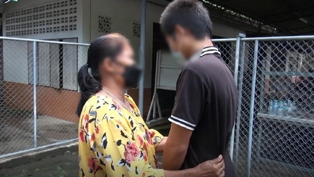 น้ำตาท่วมวัด แม่ลูกได้พบหน้า พลัดพรากกัน6ปี หนีพ่อเลี้ยงทำร้าย แล้วมาถูกนายจ้างหลอก