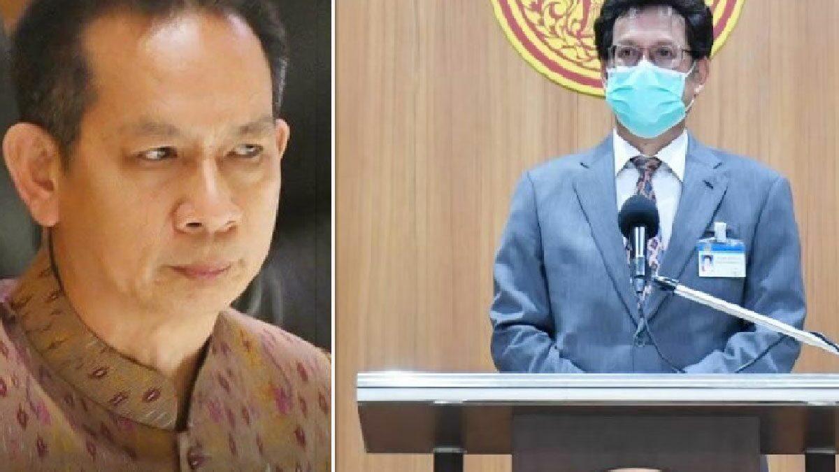 หมอสุกิจ แจง ส.ส.ภูมิใจไทย ติดโควิด คาดติดจากคนขับรถ ไม่ใช่ประชุมสภา
