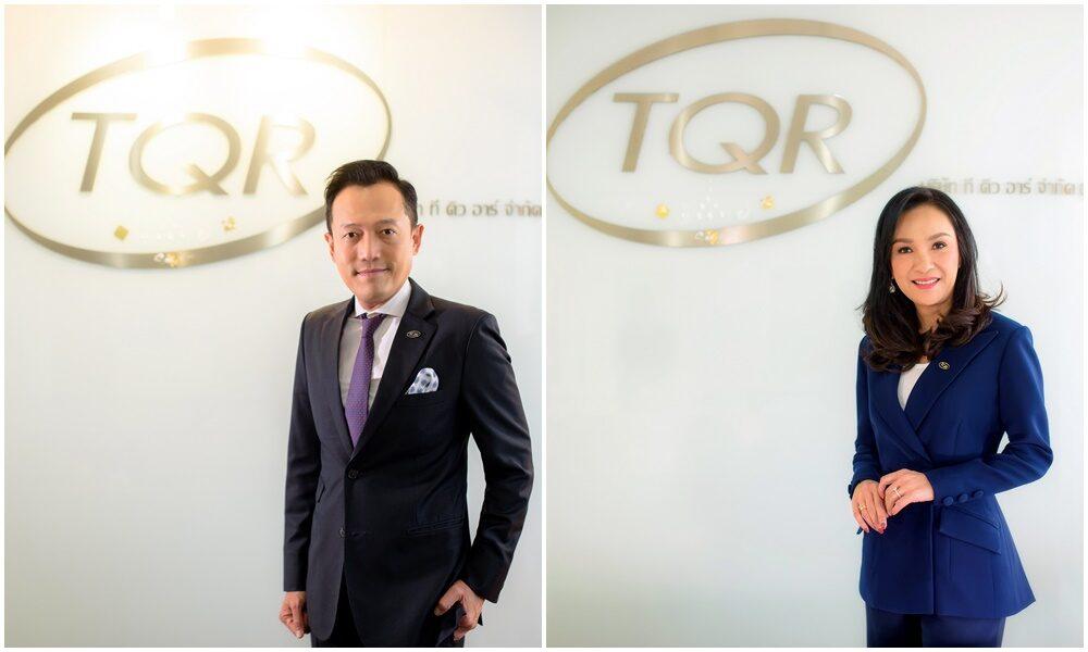"""TQR ลุยธุรกิจให้บริการเรียนรู้-อบรม ออนไลน์ เต็มสปีด ตั้งบริษัทร่วมทุน """"อาร์สแควร์"""" เจาะลูกค้าตัวแทนประกันฯ-นายหน้าประกันฯ"""