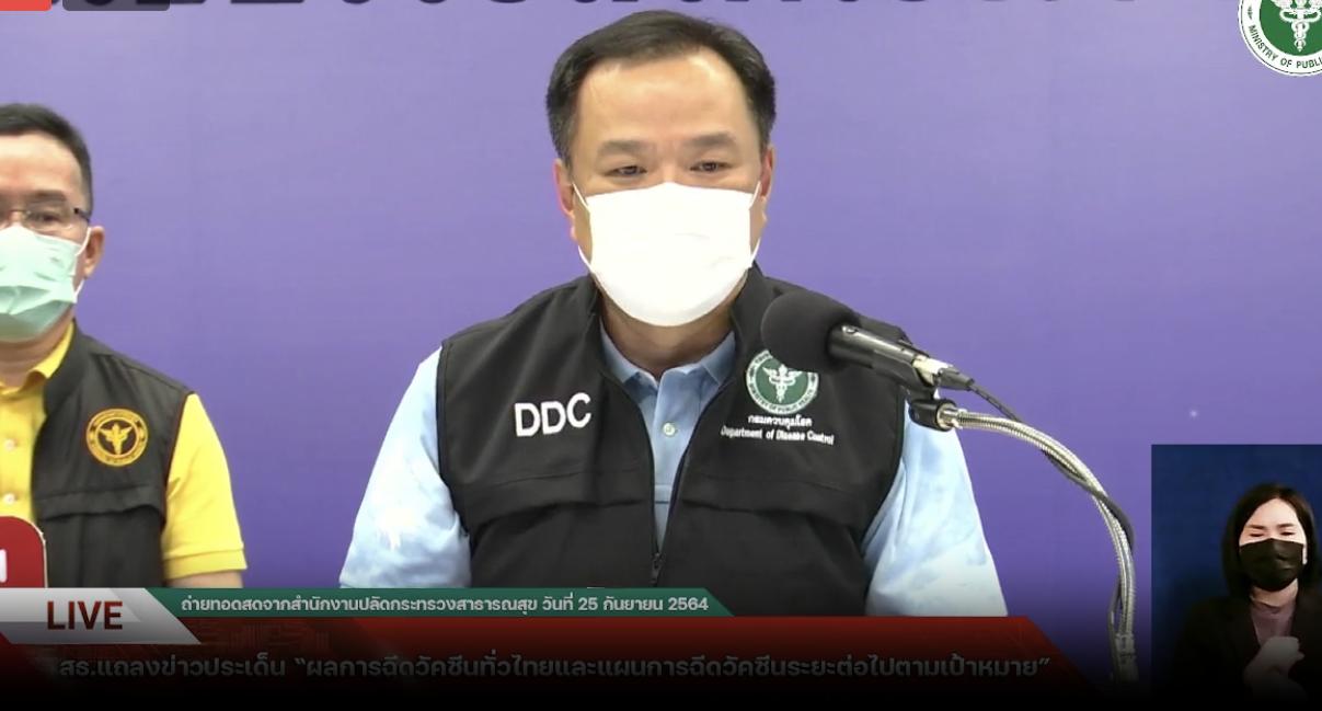 อนุทิน เผยวันมหิดล ฉีดวัคซีนทั่วไทยทะลุล้าน ลุยปักเข็ม 3 กระตุ้นภูมิคุ้มกัน