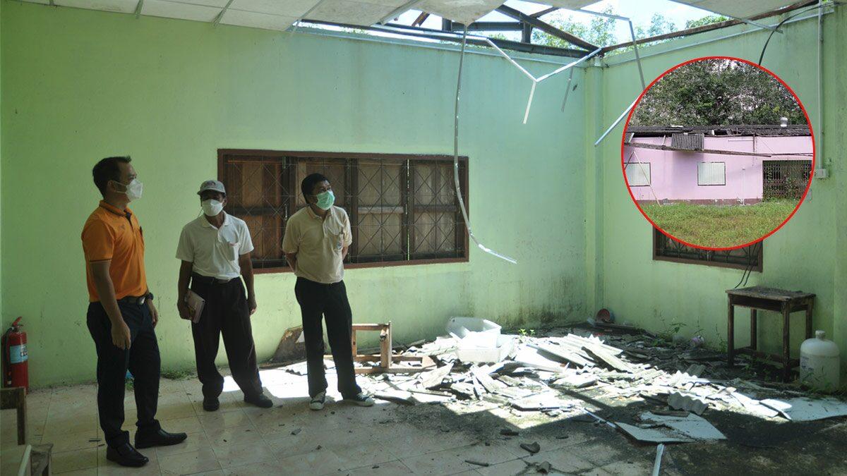 ต้นไทรหล่นทับ ตึกเรียนอนุบาลพังเสียหาย ผ่านไป 2 ปี ยังไม่ได้ซ่อม
